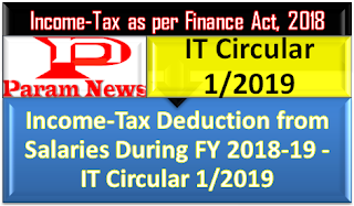 income-tax-deduction-from-salaries-fy-18-19-it-circular-1-2019