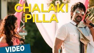 Chalaki Pilla Video Song Promo _ Malupu _ Aadhi _ Nikki Galrani