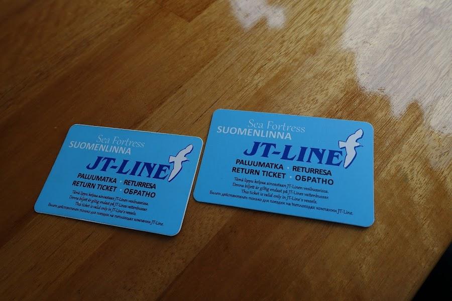 水上バス JTーLINEのチケット