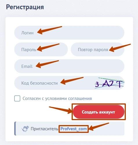 Регистрация в Neroos 2