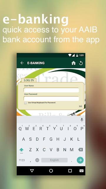 تطبيق البنك العربي الإفريقي
