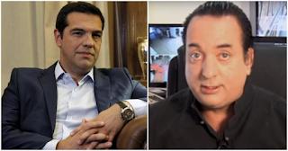 Τσίπρας για Ριχάρδο: «Ξεζούμισε χιλιάδες Έλληνες συμπολίτες μας»