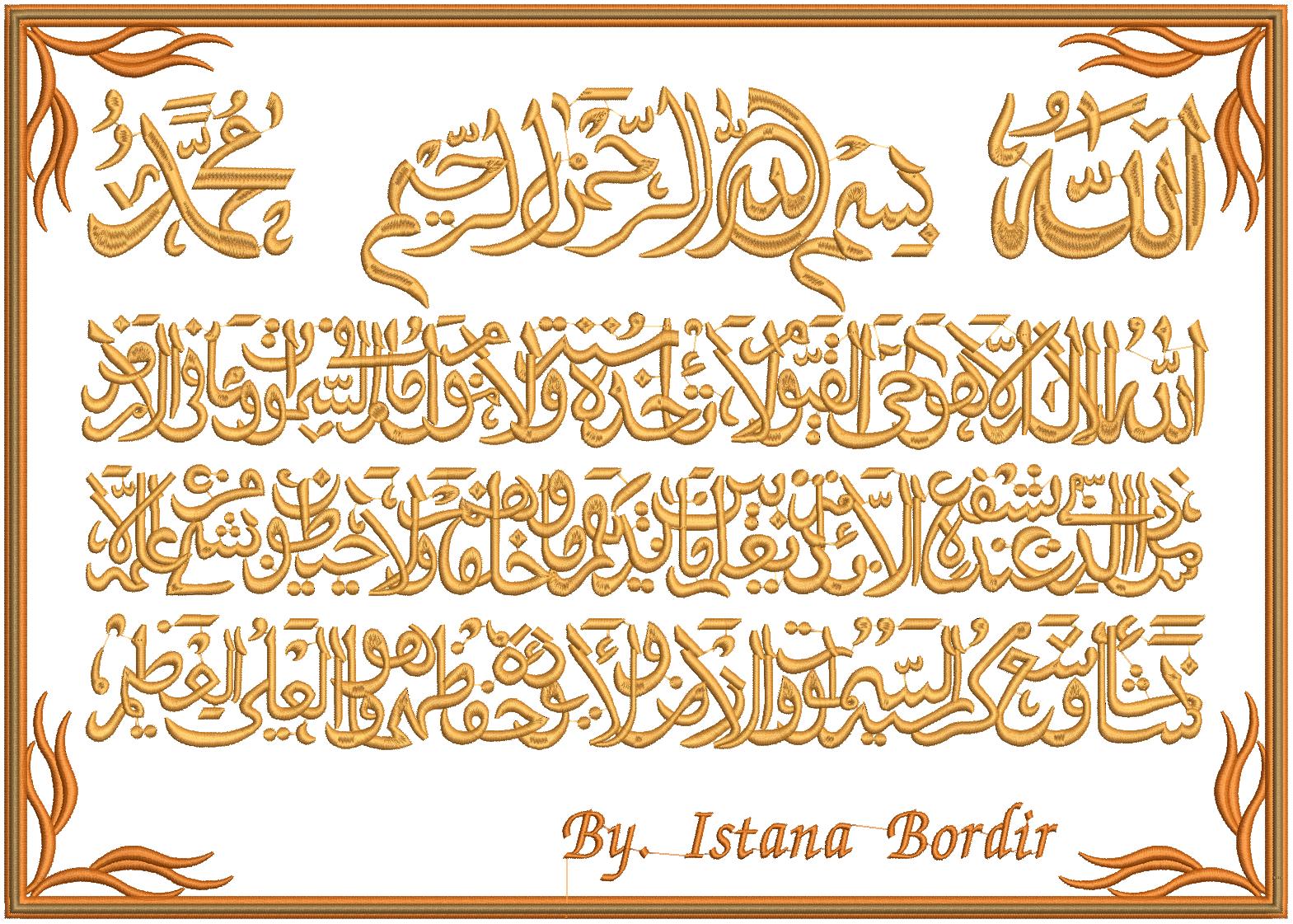 Kaligrafi Ayat Kursi Hd Nusagates