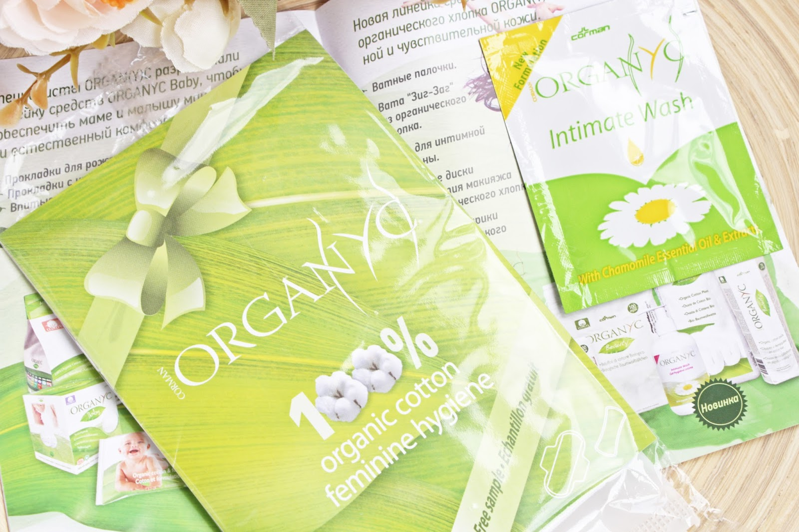 Live Organic Mom`s and Baby Box/www.gronskaya.com