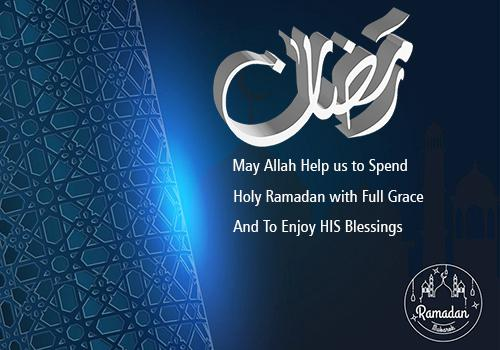 Gambar Ucapan Ramadhan Bahasa Inggris