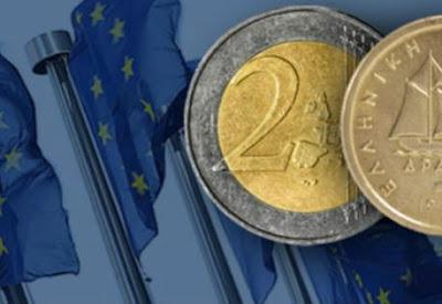 Σύγκριση τιμών Ευρώ-δραχμής: Δείτε πως το
