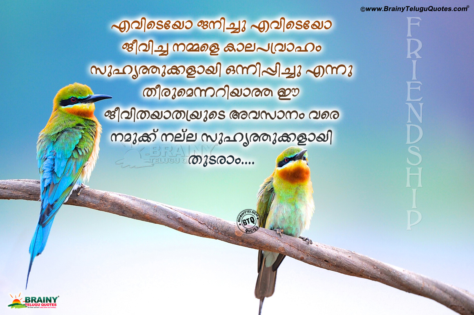 Malayalam Quotes In Font Friendship Best Messages