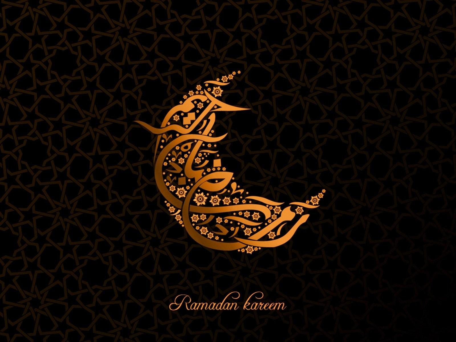 Gambar Animasi Bergerak Bulan Ramadhan 1434H 2013Krakatau Nimbun