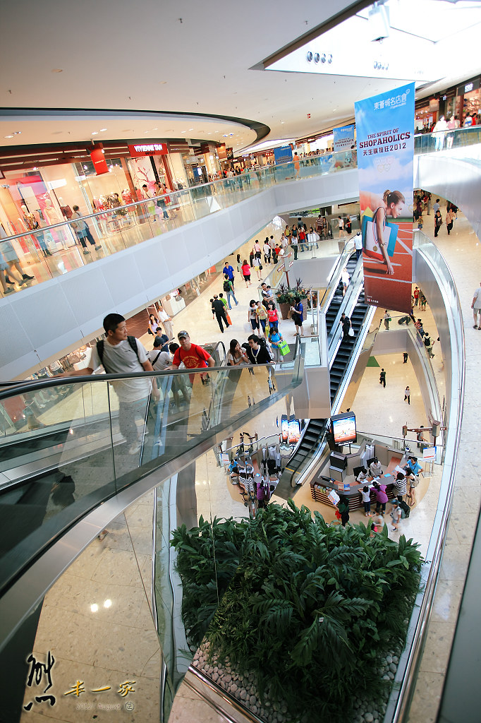 東薈城名店倉Outlet