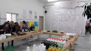 «Υγιεινό και θρεπτικό πρωινό» στο ΔΗΜΟΤΙΚΟ ΣΧΟΛΕΙΟ ΚΑΛΛΙΘΕΑΣ!