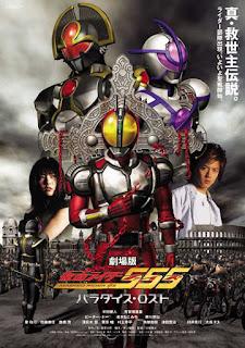 Kamen Rider 555: Paradise Lost Sub Indo Film