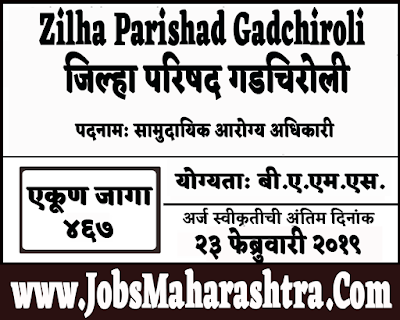 ZP Gadchiroli Recruitment 2019