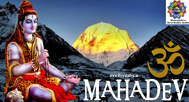 shiva,shivji, shiva wallpaper, shivaratri photos, mount kailash pictures