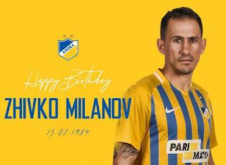 Γενέθλια ο Μιλάνοφ