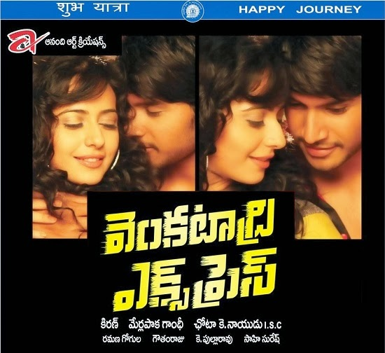 venkatadri express mp3 telugu songs
