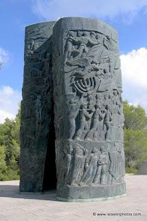 Памятник «Огненный свиток» (Мошав Кисалон)