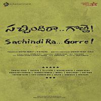 Sachindira Gorre songs, Sachindira Gorre 2018 Movie Songs, Sachindira Gorre Mp3 Songs, Srinivas Reddy, Anasuya, S.Thaman, Sachindira Gorre Telugu Songs