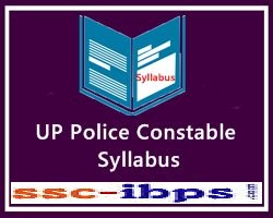 UP Police Constable Syllabus PDF Download Uttar Pradesh Constable Syllabus 2018