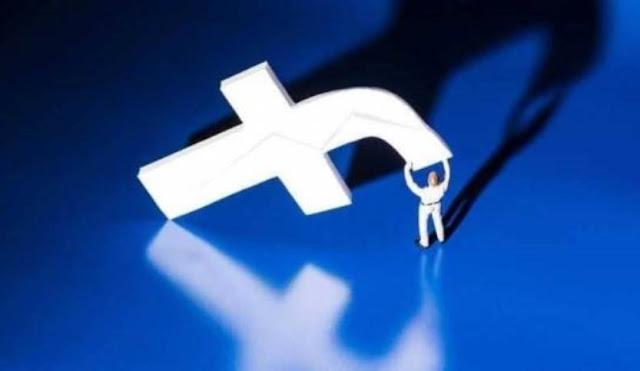 رسائل مسربة لفيسبوك تكشف عن خطة لبيع بيانات المستخدمين