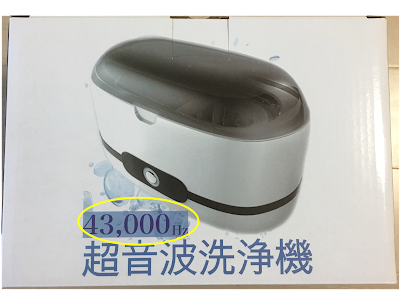 personal-α Ultrasonic cleaner