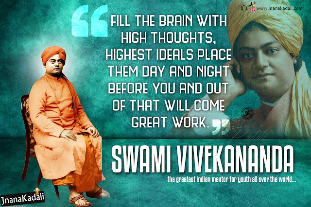 english quotes, best words in english by vivekanada, most satisfying words in english