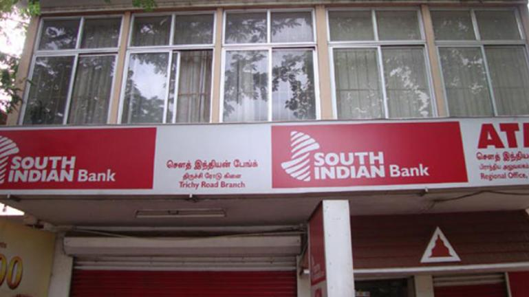 South Indian Bank Recruitment 2019 | Probationary Clerks