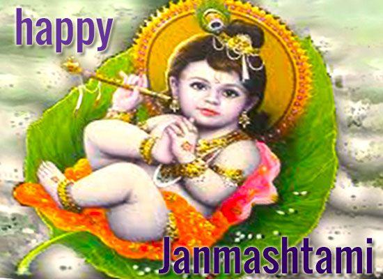 Janmashtami greetings images