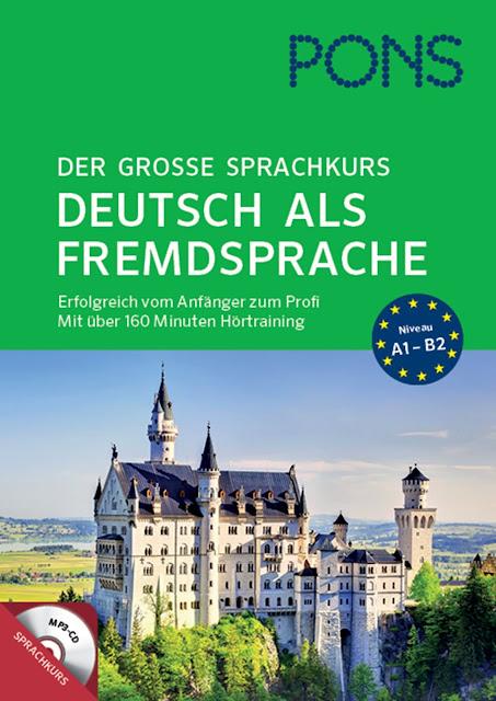 اتقن اللغة الألمانية بمفردك وحتى مستوى B2 من خلال هذا الكتاب الرائع