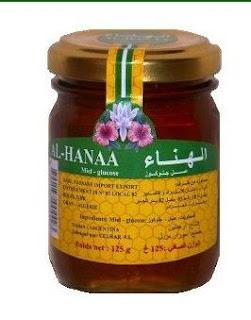 عسل الجلوكوز وكيفية إستخدامه فى الحلويات الشرقية