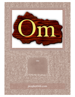 Artistic Poster Image of the Om Sound