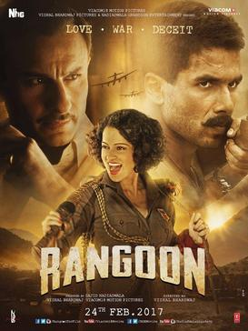 Rangoon first look, Poster of upcoming movie, Saif Ali Khan hot or flop, Shahid Kapoor, Kangana Ranaut upcoming movie 2016 release date, star cast