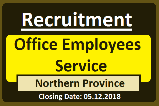 Recruitment : Office Employees Service - Northern Province
