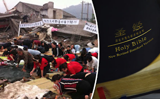 Christian Church DESTROYED As Police Drag Worshippers Into Street