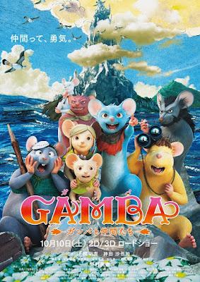 Gamba Ganba To Nakamatachi 2015 Custom HD Spanish