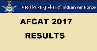 AFCAT 2017 Result Out