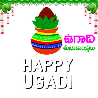 Ugadi What's app Stickers Transparent PNG