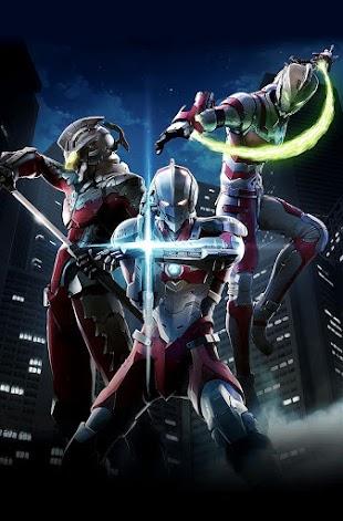 تقرير اونا Ultraman (الرجل الخارق)
