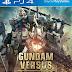 Gundam Versus - Sortie de Gundam Versus sur PS4