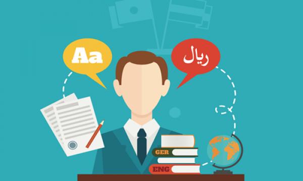 4 consejos para elegir la mejor agencia de traducción