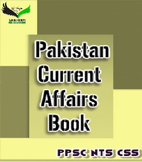 Pakistan Current Affairs Book.Pakistan Current Affairs Book Pdf Download,Free Download Pakistan Current Affairs Book Pdf