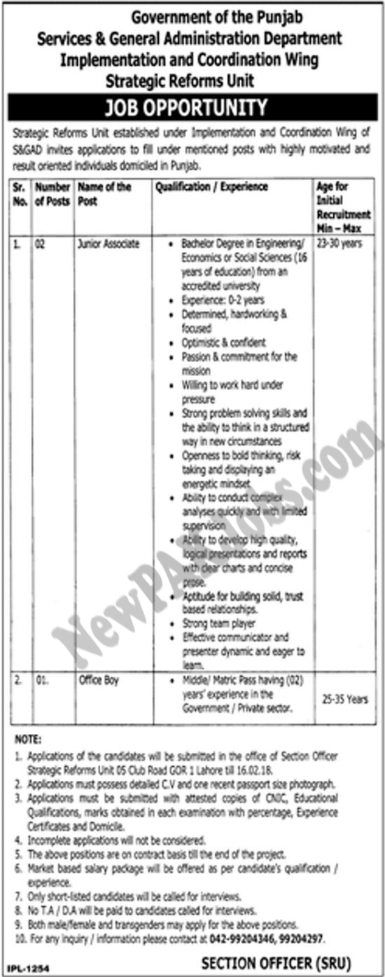 Services and General Administration Department Jobs 2018