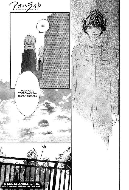 Ao Haru Ride Chapter 38-31