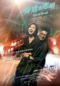Download Film Love off The Cuff (2017) WEBRip Subtitle Indonesia