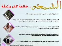 Pemusnahan Quran Dan Penegakan Syariat Yahudi Oleh Al Mahdi