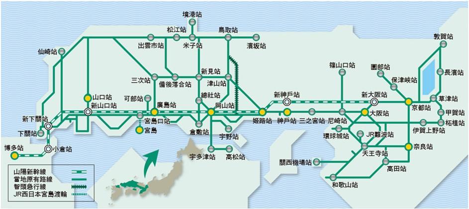 不專業旅人雜記: JR西日本鐵路周遊券-山陰山陽PASS介紹