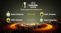 ΑΕΚ: Με την Saint Etienne στο Europa League