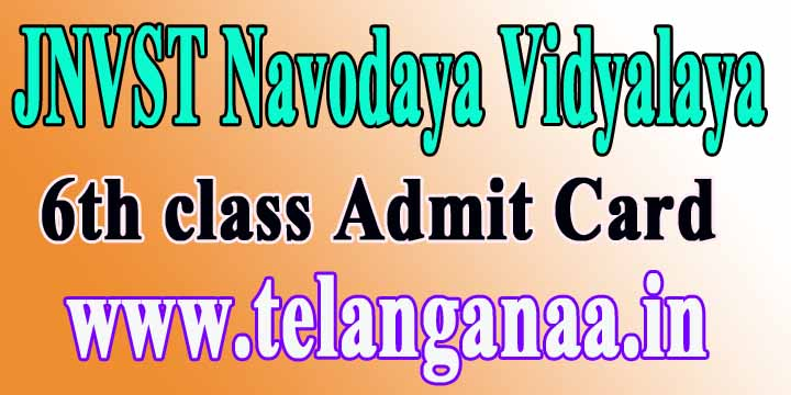 Navodaya Vidyalaya 6th class Admit Card 2018 JNVST-2018