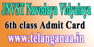 Navodaya Vidyalaya 6th class Admit Card 2017 JNVST-2017