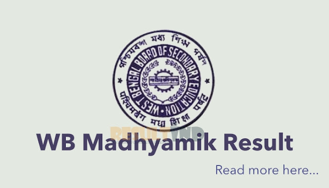 West Bengal Board 10th Result 2019, WBBSE Madhyamik Results check