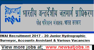 IWAI-Recruitment-2017-20-Junior-Hydrographic-Surveyor